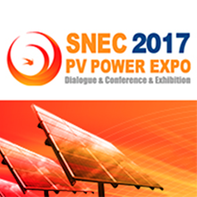 SNEC 2017 | PV POWER EXPO活动图片